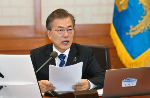 문재인 대통령이 13일 오전 청와대에서 열린 국무회의를 주재하고 있다. 2018. 03. 13 안주영 기자 jya@seoul.co.kr