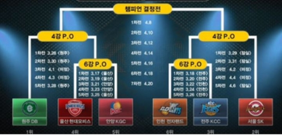 IB스포츠 영상 캡처