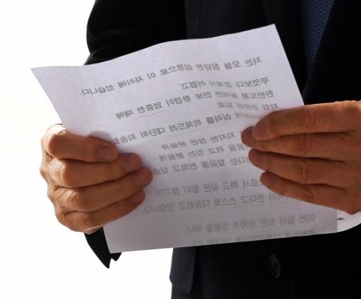 뇌물수수·횡령·조세포탈 등 혐의를 받는 이명박 전 대통령이 14일 오전 서울 서초구 서울중앙지검에 피의자 신분으로 출석하기 전 입장 발표문을 읽고있다.  사진공동취재단