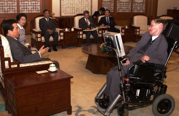 김대중 대통령 만나는 스티븐 호킹 박사