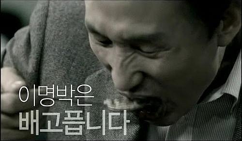 이명박 전 대통령의 대선 후보 시절 홍보 영상