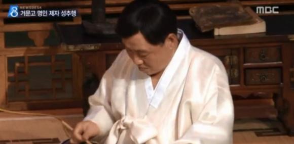 거문고 명인 이오규 용인대 명예교수 제자 성추행 의혹 mbc 방송화면 캡처