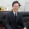 """""""3대 무상복지 정책은 시민의 힘"""""""