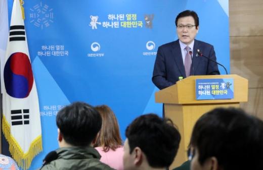 최종구 금융위원장. 연합뉴스