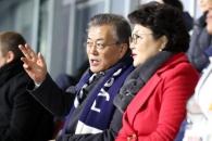 [포토] 평창패럴림픽 폐막식에 참석한 문 대통령 내외