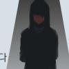 [甲男세상, 乙女의 반격 (2부) 미투가 바꾸는 세상] 피해자 신상 터는 '여혐' 사이트… 미투로 돈벌이하는 악덕 상혼