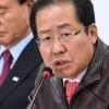 '자중지란' 자유한국당의 막말 대잔치…친홍 대 비홍 갈등 심화