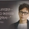 손석희 앵커가 전한 이윤상이 가수 '윤상'이 된 스토리