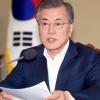 [공직자 재산공개] 文대통령, 취임 직후보다 5700만원 늘어 18억 8000만원