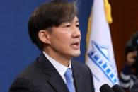 개헌안에 '대통령 4년 연임제' 채택…총리·국회 권…