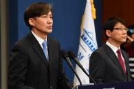 [서울포토] 대통령 개헌안 3차 발표하는 조국 민정수석…