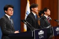 [서울포토] 청와대, 대통령 발의 개헌안 3차 발표