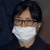 세월호 사고 당일, 박근혜는 최순실이 오기만을 기다렸다