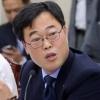 非관료·親청와대·참여연대 출신… '재벌 저격수' 금융개혁 고삐 죌 듯