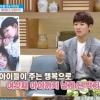 """'기분좋은날' 6남매 아빠 박지헌 """"일곱째 계획은...아내가 원한다면"""""""
