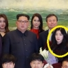 """'뉴스쇼' 김철웅 교수 """"아이린 옆 北김정은 위원장, 100% 의도한 자리"""""""