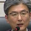 [속보]박근혜 1심서 징역 24년…벌금 180억원