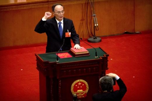 왕치산 중국 국가부주석 AP 연합뉴스
