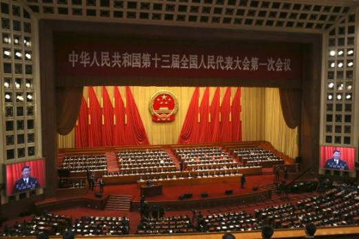 지난달 20일 중국 베이징 인민대회당에서 열린 제13기 전국인민대표대회(전인대) 폐막식 모습. 베이징 AP 연합뉴스