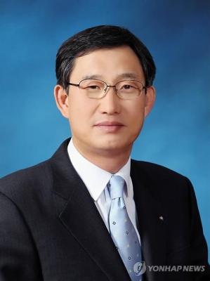 문재우 신임 한국금융연수원장