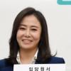 문혜진·최단비의 키워드 '40대 워킹맘'…바른미래당 입당