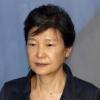 박근혜, '국정농단' 재판 항소 포기서…박근령 항소 효력상실