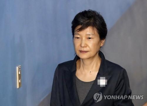 박근혜 전 대통령 연합뉴스