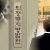 '그것이 알고싶다' 오늘(14일) 전직 검찰총장 성추행 의혹 사건, 진실은?