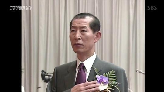 그것이 알고싶다 신승남 전 검찰총장 SBS 방송화면 캡처