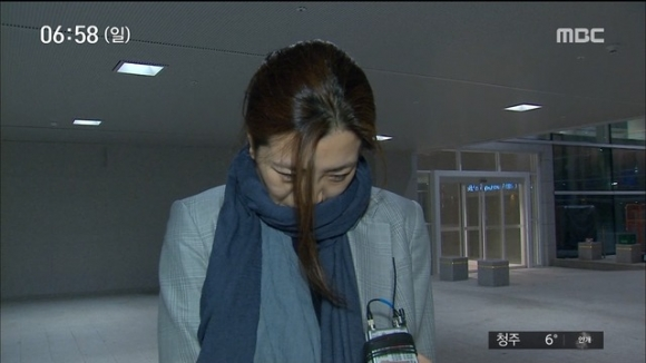 고개 숙인 조현민 대한항공 전무. MBC 뉴스 캡처