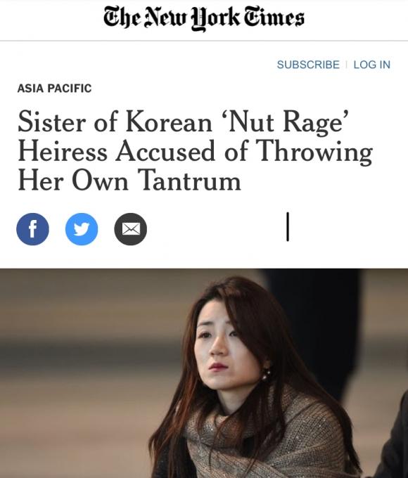 조현민 대한항공 전무 갑질 파문 뉴욕타임스 보도