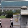 청와대, 인사 검증할 때 '미투·해외출장' 묻는다