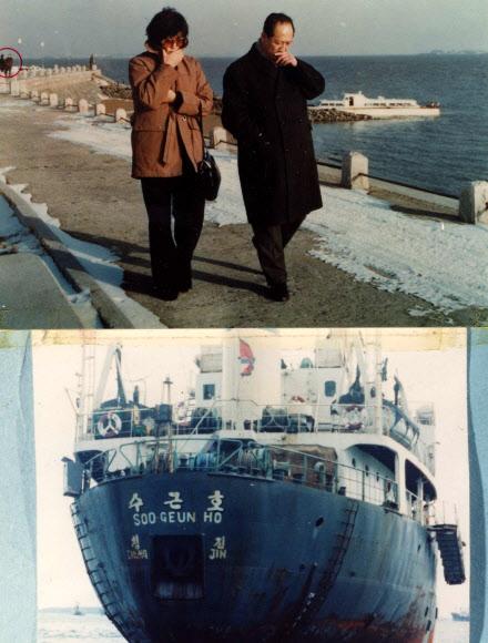 북한 납치 직후의 최은희와 납치 공작선 수근호
