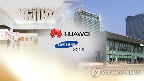 중국 법원의 '삼성폰 판매금지 조치'에 미국 법원 제동 [연합뉴스TV 제공] 연합뉴스