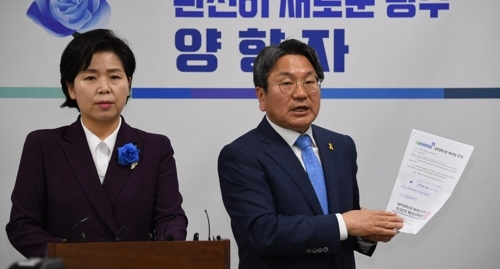 양향자·강기정 예비후보  연합뉴스