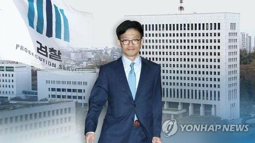 안태근 전 검사장 연합뉴스