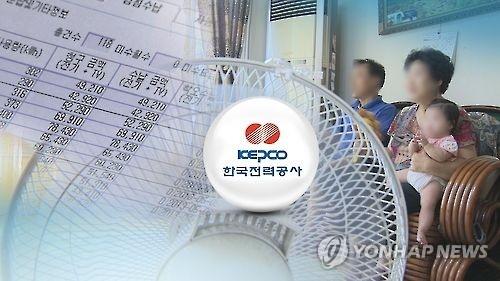 한전, 다가구·다세대 공동설비 전기요금 인상 유보(CG) [연합뉴스TV 제공] 연합뉴스