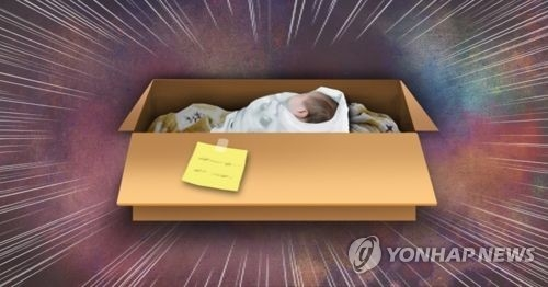 영아 유기(PG)  연합뉴스