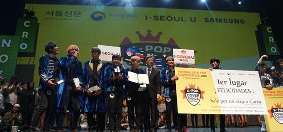 2018 케이팝 커버댄스 페스티벌 인 멕시코가 끝난 뒤 시상식이 진행되고 있다. 김상일 대사가 우승팀과 기념사진을 찍고 있다. 멕시코 지역 우승팀을 포함해 10여개국 우승팀이 참가하는 최종 결선은 6월말 서울에서 열린다.