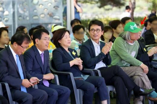 드루킹 주최 행사 참석한 정치인들