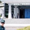 '평화의집' 비닐 가림막 치고 회담장·연회실 변신 중