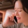"""'밥 잘 사주는 예쁜 누나' 손예진♥정해인 """"대체 달라진 이유가 뭐야?"""""""