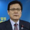 """최종구 """"금융사 보유한 계열사 주식 팔아야"""""""