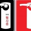 [커버스토리] 서울로 떠난 당신… 세종은 1년 내내 무두절