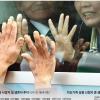 [평화의 문 여는 남북정상회담] 생존자보다 사망자 많은 이산가족… 정례·화상상봉 마지막 꿈
