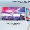 2018 QLED TV 공개… 체험 행사도