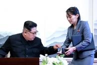 """北매체 """"김정은, 특사단 환영""""···김여정, 사진 없…"""