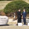 [서울포토] 남북정상회담, '평화와 번영을 심다'