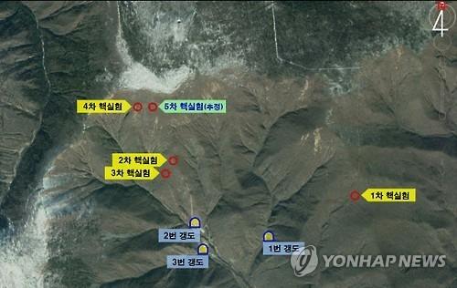 풍계리 핵실험장 [연합뉴스 자료]