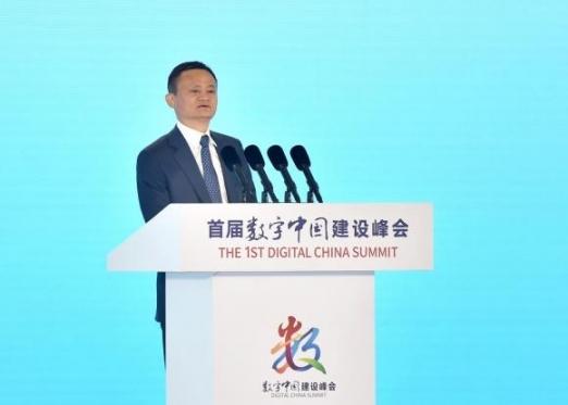 중국 알리바바가 반도체 설계업체 중톈웨이를 인수함으로써 반도체 제조업에도 진출했다. 지난달 22일 중국 푸젠성 푸저우에서 열린 '제1회 디지털 중국건설 정상회의'에서 기조연설을 하고 있는 마윈 알리바바 회장.  알리바바 홈페이지 캡처